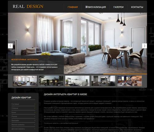 Веб студия, создание и продвижение сайтов
